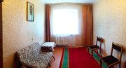 Трёхкомнатная квартира в центре города Волоколамска Московской области - Фото 4