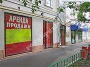 Продажа ПСН метро Парк культуры