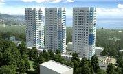 Купить квартиру в Сочи ЖК «Три Капитана» - Фото 4