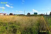 Продам участок в Аннино - Фото 2