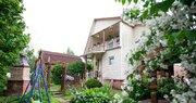 Продается дачный участок с домом с.Покровское - Фото 1