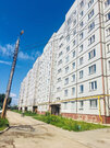Продажа квартиры, Вологда, Ул. Дальняя
