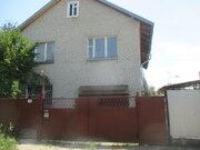 Продажа большого дома с земельным участком, красная линия - Фото 1