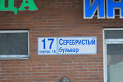Продажа 1 к.кв в Приморском районе пешком от метро Пионерская - Фото 4