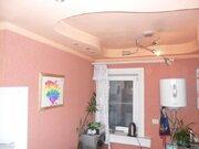 3 990 000 Руб., Продается дом. , Иркутск город, 4-й Советский переулок, Продажа домов и коттеджей в Иркутске, ID объекта - 504415995 - Фото 5