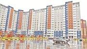Продажа квартиры, Тюмень, Ул. Кремлевская - Фото 1