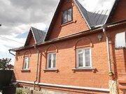Часть дома в центре Серпухова