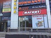 Аренда торговой площади 1200м2 на 1эт тк Русская деревня