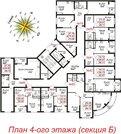 Купить однокомнатную квартиру в Кисловодске - Фото 2