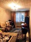 Продажа квартиры, Солнечногорск, Солнечногорский район, Улица .
