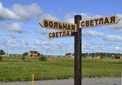 Продается земельный участок в коттеджном поселке «Ушаково» - Фото 5