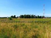 Киевское ш. 42 км от МКАД, Жедочи, Участок 400 сот. - Фото 5