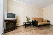 Maxrealty24 Строителей 9, Снять квартиру на сутки в Москве, ID объекта - 319892554 - Фото 8