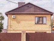 Продается дом г Краснодар, ул им Димитрова, д 312