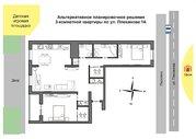 7 причин купить именно эту 3- комнатную квартиру по ул. Плеханова, 14