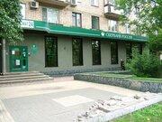 Продажа офиса, Ул. Бутырский Вал