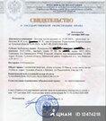 Продаю1комнатнуюквартиру, Щекино, улица Ремонтников, 4а