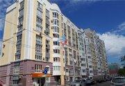 Продажа квартир ул. Гоголя, д.63