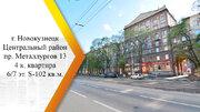 Продам 4-к квартиру, Новокузнецк город, проспект Металлургов 13 - Фото 1