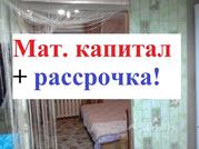Комната Курганская область, Курган ул. Бурова-Петрова, 93