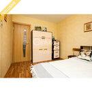 Продается 3-х комнатная квартира на ул. Пархоменко, д. 26, Купить квартиру в Петрозаводске по недорогой цене, ID объекта - 322537380 - Фото 1