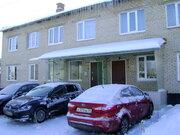 Продается 3-х комн. 3-х уровневая квартира в д.Мизиново 30 км. от МКАД - Фото 1