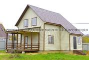 Новый дом экономкласса в Белоусово, ПМЖ, хорошая инфраструктура, школа - Фото 1