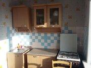 Продажа двухкомнатной квартиры на улице Рахова, 88 в Чите