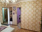 Продажа квартиры, Якутск, Ул. Билибина - Фото 1