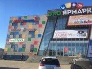 Аренда торговых помещений ул. Щорса
