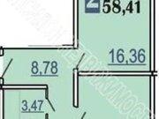 2 550 000 Руб., Продажа двухкомнатной квартиры на проспекте Победы, 44 в Курске, Купить квартиру в Курске по недорогой цене, ID объекта - 320006375 - Фото 1