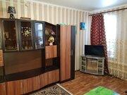 Продажа квартиры, Балаково, Ул. Коммунистическая