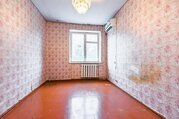 Продается квартира г Краснодар, ул Авиагородок, д 3 - Фото 1