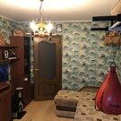 Продается 3-х комнатная квартира пл.63.6 кв.м. в г. Дедовске по ул .Бо, Купить квартиру в Дедовске по недорогой цене, ID объекта - 325487930 - Фото 5