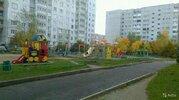 Продажа квартиры, Тверь, Ул. Хрустальная