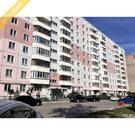 Пермь, Декабристов, 43