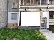 Продажа офиса, Екатеринбург, Ул. Белинского - Фото 1