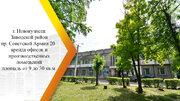 Аренда офисов в Новокузнецке
