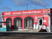 Продажа торговых помещений в Волгоградской области