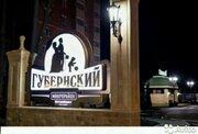 Продажа квартиры, Краснодар, Улица Героя Яцкова, Купить квартиру в Краснодаре по недорогой цене, ID объекта - 325839170 - Фото 1