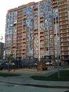 Продажа квартиры, Краснодар, Петина