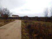 Продаётся земельный участок 15 соток, д.Митинка, Калужская область - Фото 1