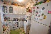 Срочно продам 3-ную квартиру в 5-ом доме, Купить квартиру в Нижневартовске по недорогой цене, ID объекта - 319579876 - Фото 2