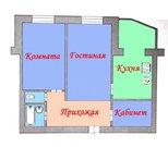 2-х комнатная квартира 75 м2 в кирпичном доме в центре Харьковской ., Купить квартиру в Белгороде по недорогой цене, ID объекта - 319565025 - Фото 2