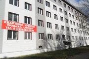 Квартира по переуступке прав ул. Гагарина - Фото 1