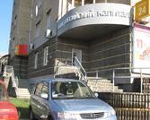 Продажа офиса, Магнитогорск, Ленина пр-кт. - Фото 2