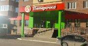 Продажа помещений свободного назначения ул. Депутатская