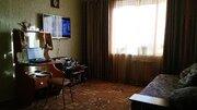 Трёхкомнатная квартира. - Фото 1