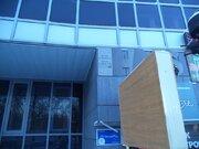 Продажа офиса, Новосибирск, Ул. Ядринцевская - Фото 1
