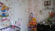 Продам 3-к квартиру, Серпухов город, улица Ворошилова 165в - Фото 4